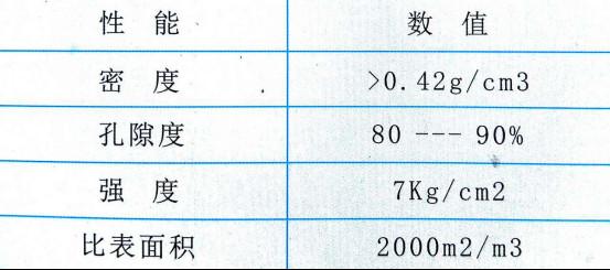 产品详情479.jpg