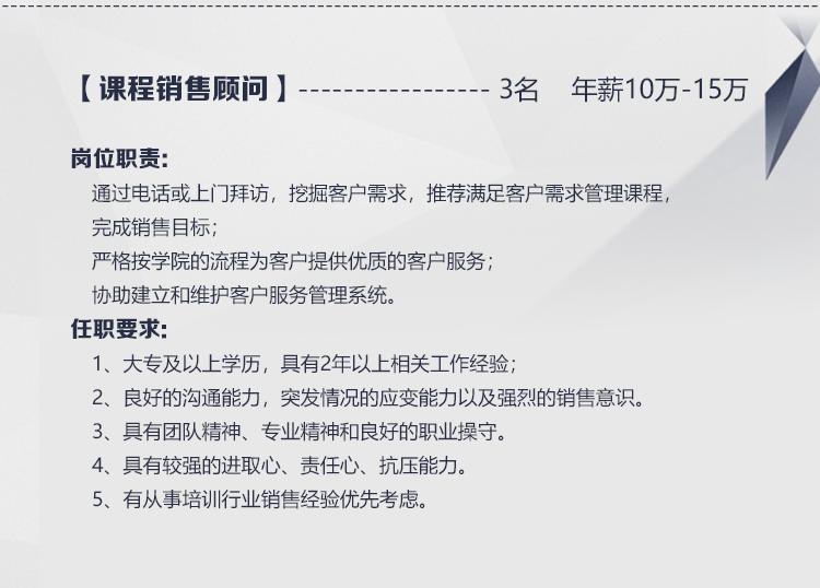 求賢榜_06.png