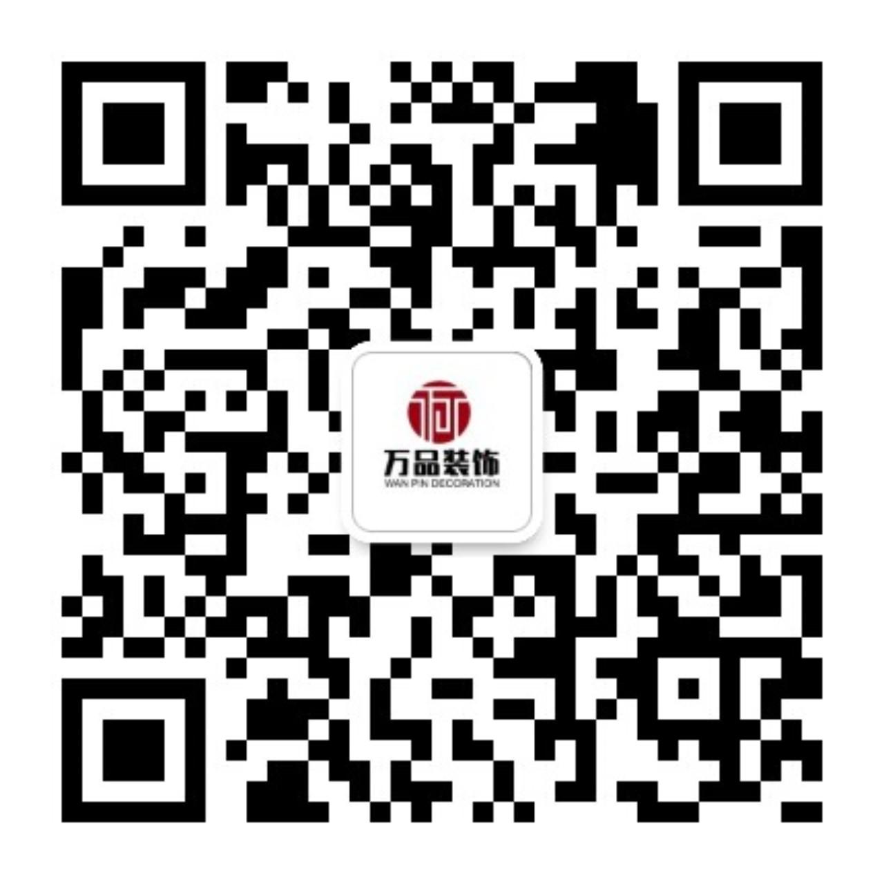 1535276859678265.jpg