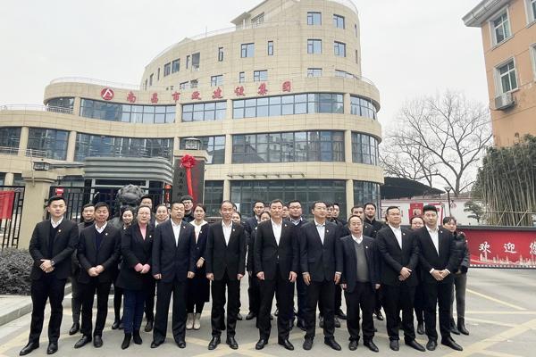 南昌市政建設集團黨委揭牌儀式600400P4.jpg