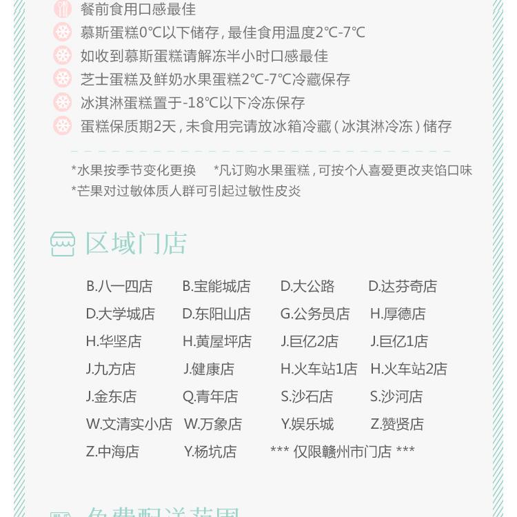 花开半夏冰淇淋蛋糕_09.jpg